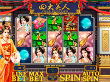 Vikings of Fortune Slots - Play for Free With No Download