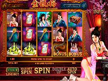 The Forbidden Chamber Slot Machine