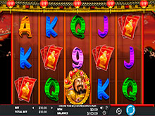 Spiele Cai ShenS Fortune - Video Slots Online