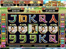 free-lucky-8-slot-machine